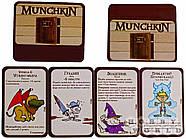 Настольная игра Манчкин HobbyWorld, фото 9