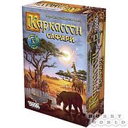 Настольная игра Каркассон HobbyWorld Сафари, фото 2
