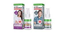 Smoke Blocker (Смок Блокер) — капли от курения