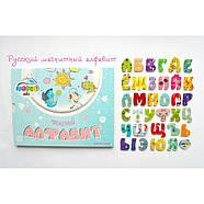 Магнитный Русский Алфавит, фото 2