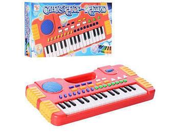 Детский игрушечный синтезатор-радио (SD984-A)