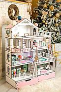 """Кукольный домик NestWood модный """"Большой особняк для кукол ЛОЛ"""" + Подарок мебель 9 ед., фото 3"""