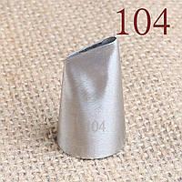 104 Большой размер глазурь насадка для украшения торта выпечки Кондитерские украшения инструмент