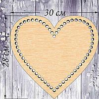 Донышко для корзин 30 см (Сердце) из дерева, фанеры