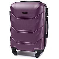 Чемодан Wings 147 из поликарбоната Малый S(45 литров) для ручной клади на 4-х колесах Фиолетовый