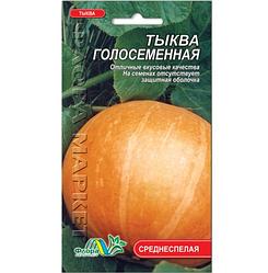 Тыква Голосеменная семена 1.6 г