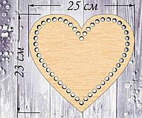 Донышко для корзин 25 см (Сердце) из дерева, фанеры