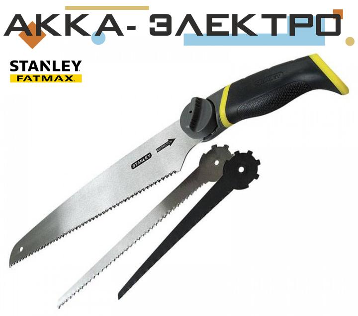 Ножовка универсальная 3 в 1 Stanley (0-20-092)
