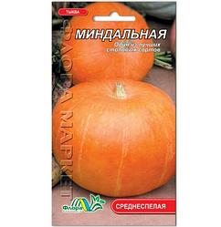 Тыква Миндальная среднеспелый, семена 2 г