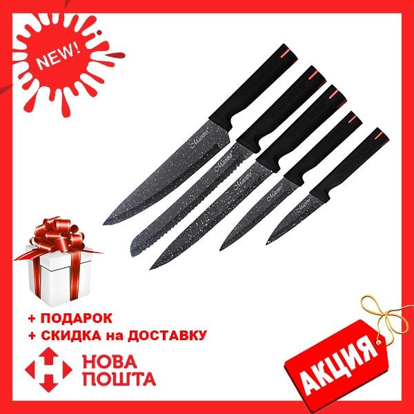 Набор ножей из нержавеющей стали на подставке Maestro MR-1417 (6 предм.)   кухонный нож Маэстро   ножи Маестро