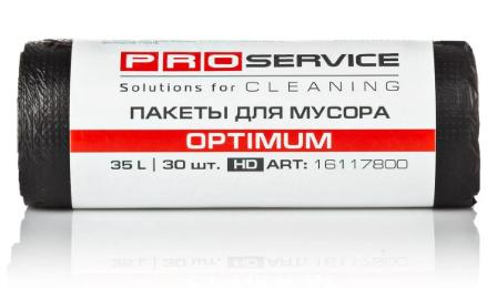 Пакети для сміття 35л/30шт. Pro Service OPTIMUM