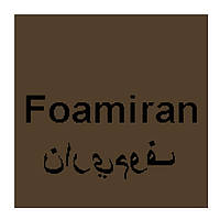 Фоамиран темный шоколад Иранский цвет 20х15 см, толщина 1 мм