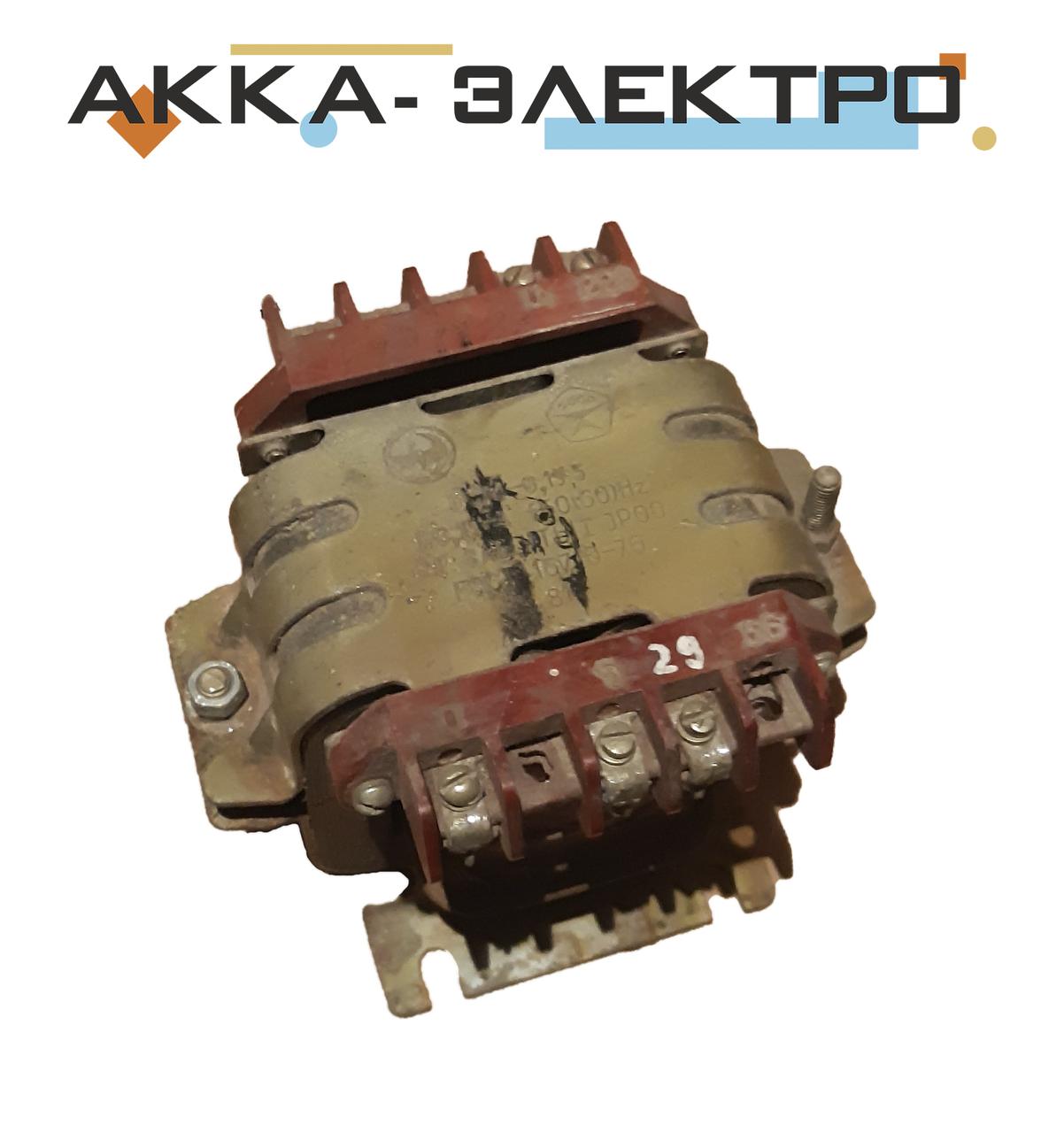 Понижающий трансформатор ОСМ-0,1 У3  220/0/5/29 (100Вт)