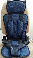Детское бескаркасное автокресло Berry Child Car Seat с подголовником 9-36 кг (Blue web)