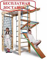 Детский спортивный уголок с рукоходом «Спартак 5-240»