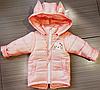 Весенние курточки для девочек с отстежными рукавами размеры 80-134, фото 2