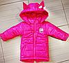 Весенние курточки для девочек с отстежными рукавами размеры 80-134, фото 3
