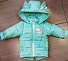 Весенние курточки для девочек с отстежными рукавами размеры 80-134, фото 4