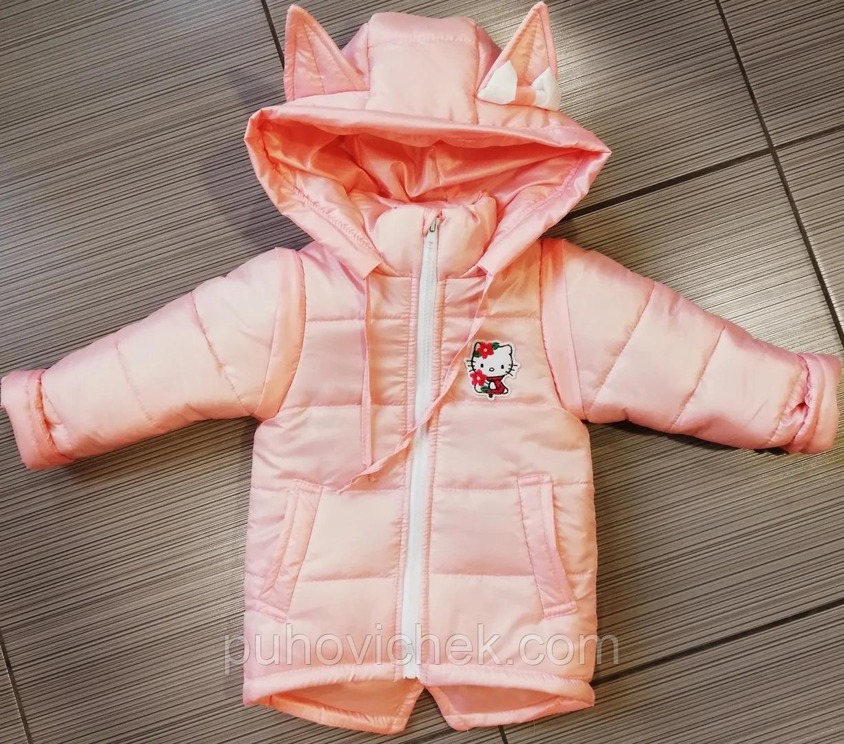 Весенние курточки для девочек с отстежными рукавами размеры 80-134