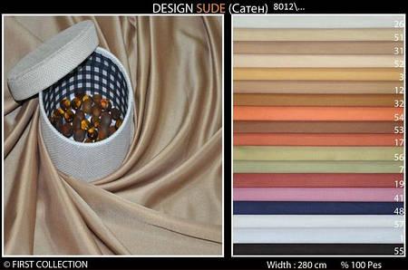 Ткань для штор Sama Sude 8012