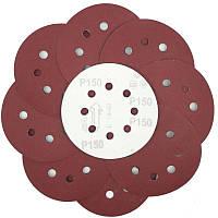 Круг шлифовальный под липучку Р150 125 мм 8 отверстий Титан Абразив