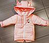 Детская куртка для девочки с отстежными рукавами размеры 80-134, фото 2
