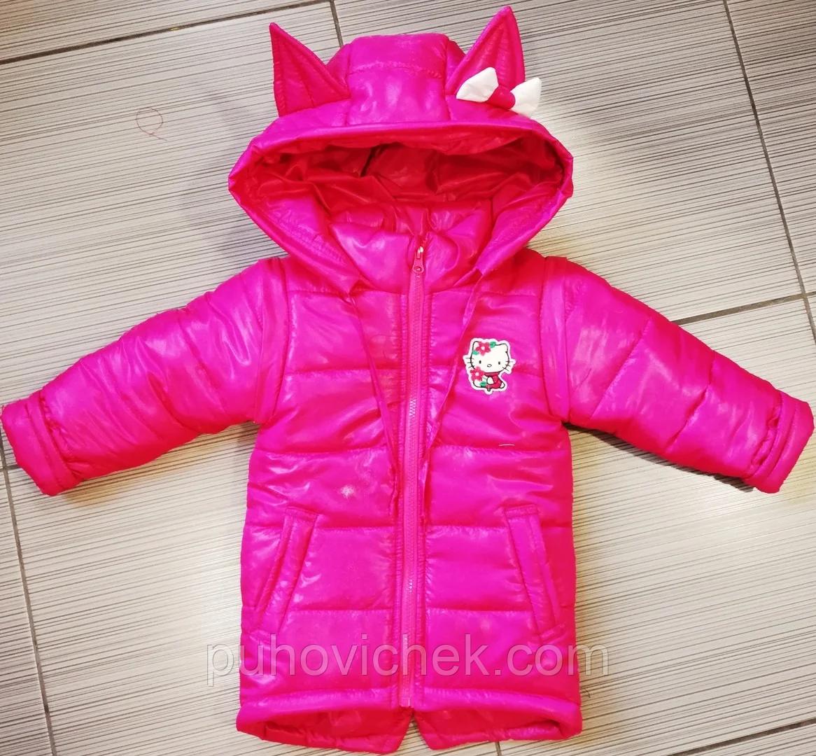 Детская куртка для девочки с отстежными рукавами размеры 80-134