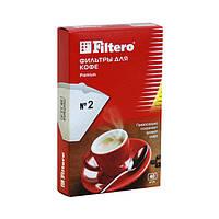 Фильтры для кофеварок Premium №2, 40 шт/уп.