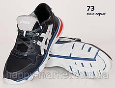 Кожаные подростковые кроссовки Asics (реплика) (73 Сине-Серые) спортивные кросівки шкіряні хлопчачі