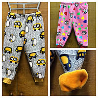 Махровые штанишки для малышей