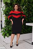 Стильное платье   (размеры 50-60) 0232-90, фото 2