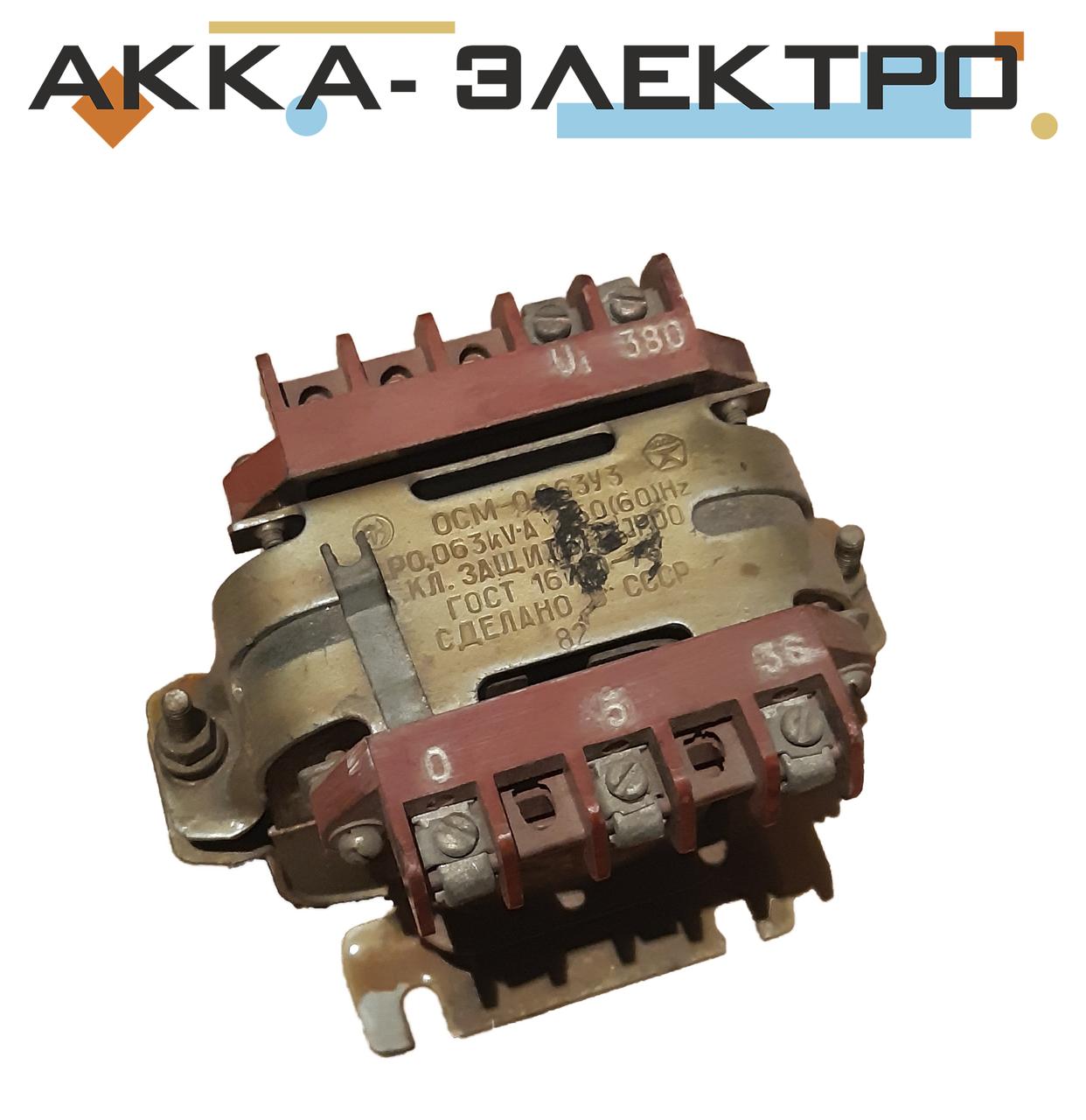 Понижуючий трансформатор ОСМ-0,063 У3 380/0/5/36 (63Вт)