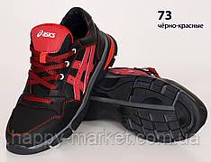 Кожаные подростковые кроссовки Asics (реплика) (73 Черно-красные) спортивные кросівки шкіряні хлопчачі