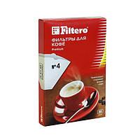 Фильтры для кофеварок Filtero Premium №4, 80 шт/уп.