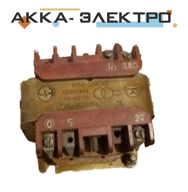 Понижающий трансформатор ОСМ1-0,063 У3  380/24/5/0 (63Вт)