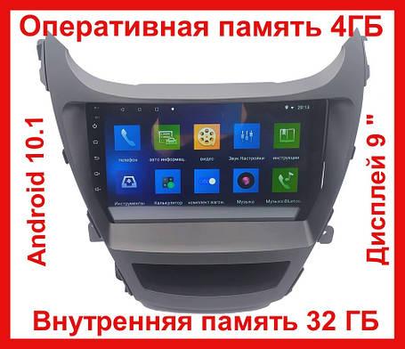 """Штатка на Hyundai Elantra 2011-2013 (9"""") Android 10.1 (4/32), фото 2"""