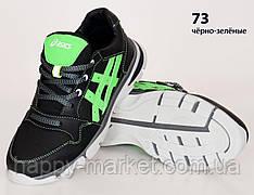Кожаные подростковые кроссовки Asics (реплика) (73 Черно-зеленые) спортивные кросівки шкіряні хлопчачі