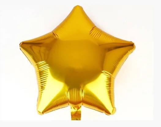 """Фольгована кулька зірка золотий 18"""" Китай"""
