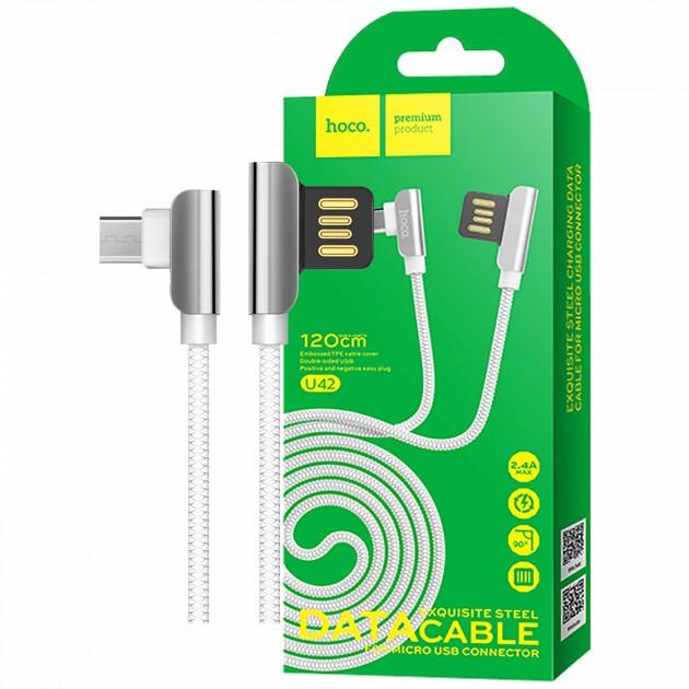 Кабель синхронізації HOCO U42 Exquisite Steel Micro USB Cable (1.2 m) White