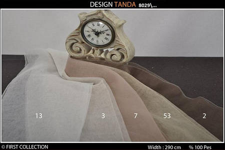 Тюль Sama Tanda 8029