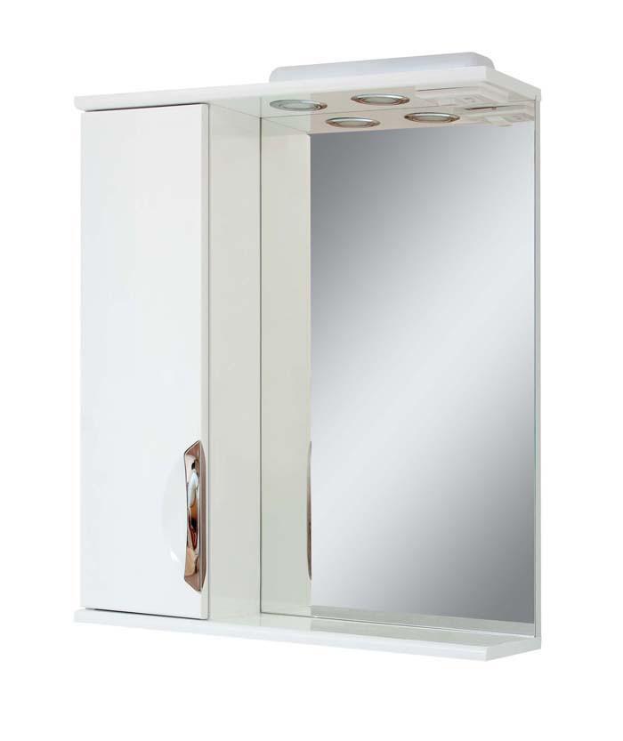 Зеркало для ванной комнаты Альвеус 55-01 врезная ручка левое ПИК