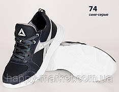 Кожаные подростковые кроссовки Reebok (реплика) (74 Сине-серые) спортивные кросівки шкіряні хлопчачі