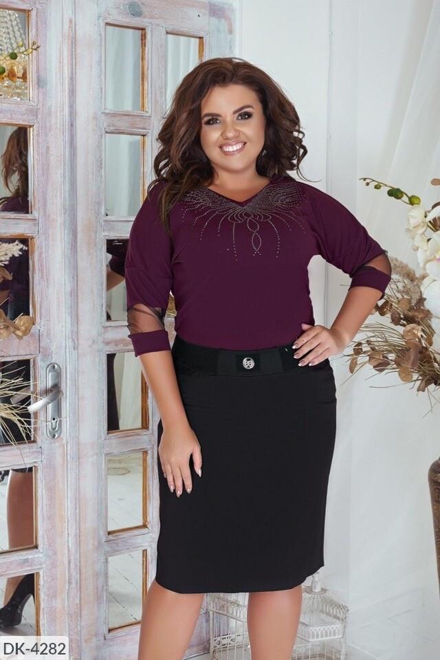 Стильная блуза  (размеры 50-52) 0233-06