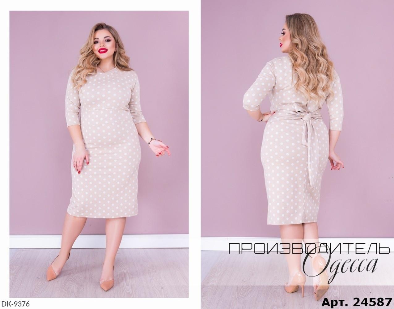 Стильное  платье  (размеры 46-60) 0233-07