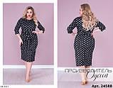 Стильное  платье  (размеры 46-60) 0233-07, фото 3