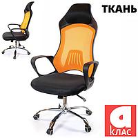 Кресло АКЛАС Дорос CH ANF Оранжевое