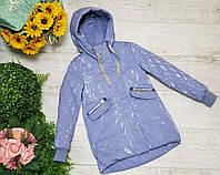 Куртка для девочки осень  весна код М254  размеры на рост от 140 до 164 возраст от 6 лет и старше, фото 1
