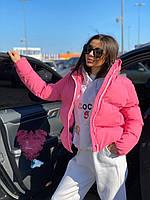 Женская короткая объемная куртка бомбер Fashion розовая