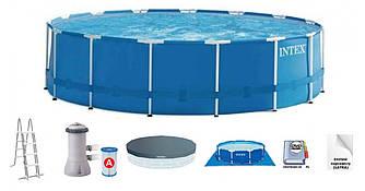 Каркасный бассейн 457х122 см Intex 28242 с лестницей, тентом, подстилкой, фильтр-насосом в комплекте