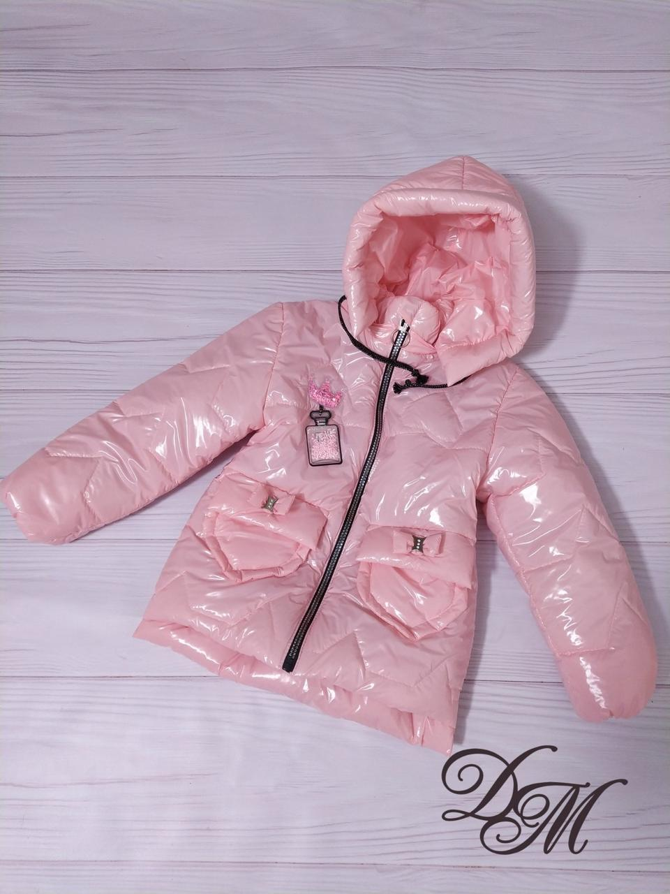 Куртка демисезонная для девочки «Коронка», размеры 22 - 30
